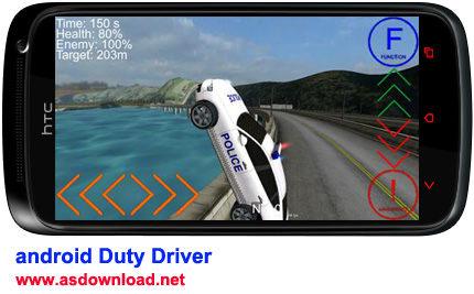 دانلود بازی مسابقه اتومبیل رانی فرار از پلیس برای آندروید android Duty Driver