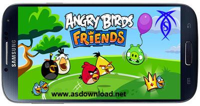 دانلود نسخه جدید بازی پرنده گان خشمگین برای آندروید -ndroid Angry Birds Friends