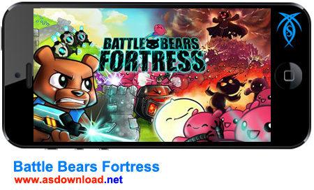 دانلود بازی نبرد خرس های قلعه برای آندروید- Battle Bears Fortress + فایل دیتای بازی