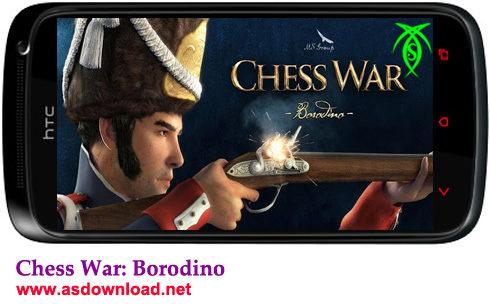 دانلود بازی معروف Chess War برای آندروید