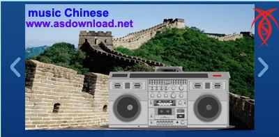 دانلود موزیک چینی از (Show Luo (Luo Zhi Xiang