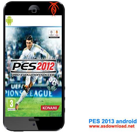 دانلود بازی فوتبال PES 2012 Pro Evolution Soccer برای آندروید+ فایل دیتا