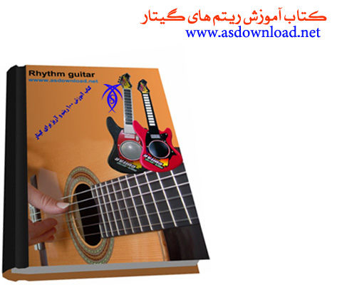 Rhythm Guitar books and Rpzh
