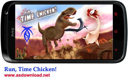 !Run, Time Chicken