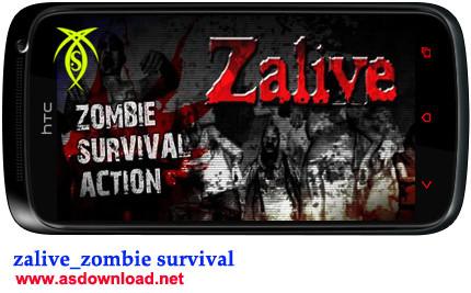 zalive_zombie survival