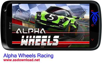 بازی مسابقه چرخ های آلفا برای موبایل - دانلود Alpha Wheels Racing