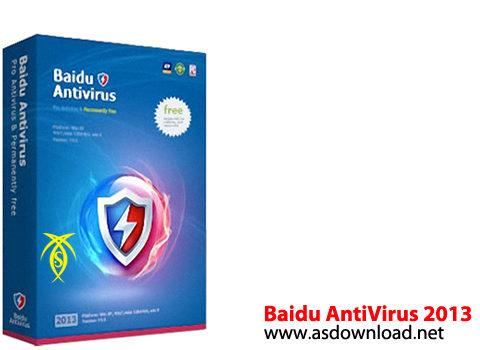 Photo of دانلود آنتی ویروس سه موتوره و رایگان Baidu AntiVirus 2013 v3.4.2.35903