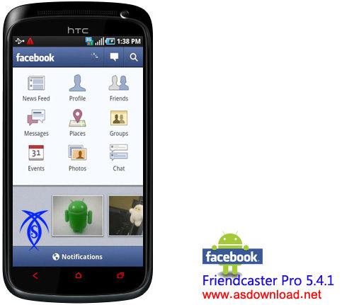 دانلود Friendcaster Pro 5.4.1 Android- دانلود نرم افزار فیس بوک برای آندروید