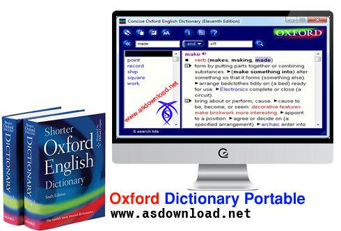 دیکشنری پیشرفته آکسفورد - قابل حمل