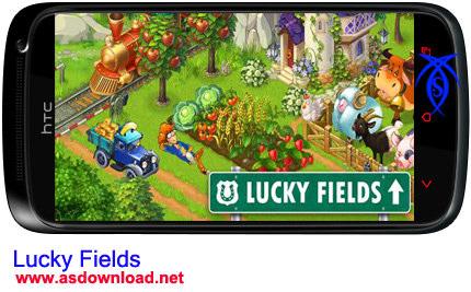 بازی مزارع خوش شانس برای آندروید - دانلود Lucky Fields