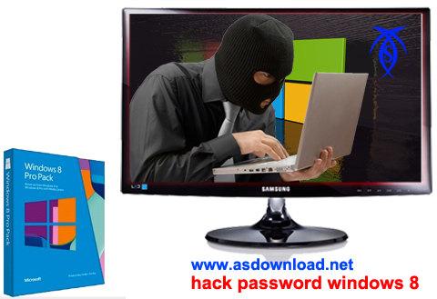 فیلم آموزش هک پسورد ویندوز 8