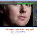 how to Retouching in Photoshop CS6