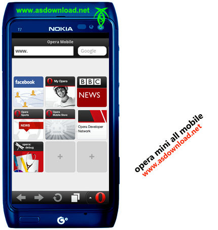opera mini all mobile
