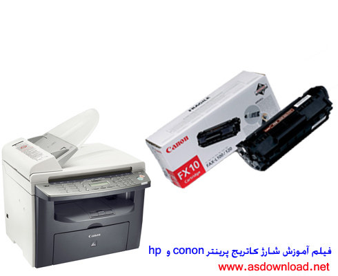 video rechrag toner canon