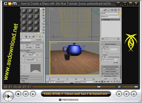 دانلود فیلم آموزش طراحی لیوان با نرم افزار 3d max