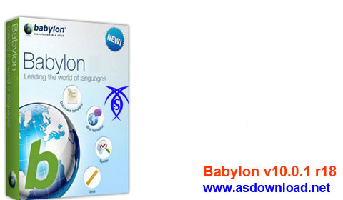 Babylon v10