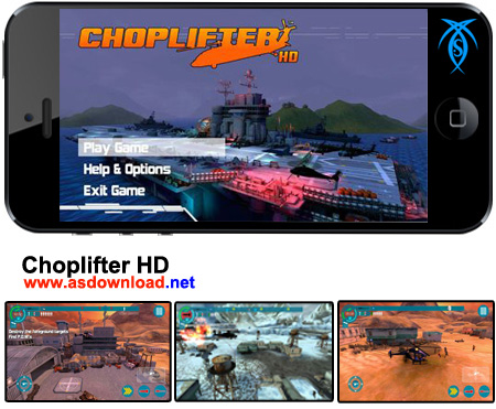 Choplifter HD