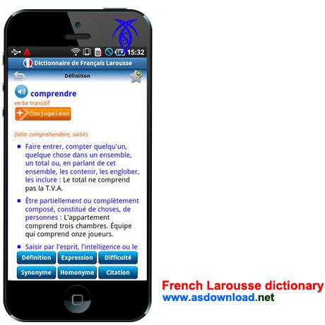 دانلود دیکشنری فرانسوی  برای آندروید -French Larousse dictionary