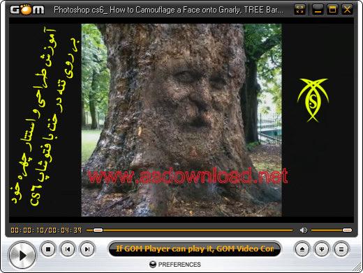 دانلود فیلم آموزش استتار چهره بر روی تنه درخت با فتوشاپ cs6