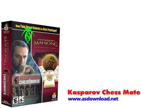 دانلود بازی کم حجم شطرنج کاسپاروف برای کامپیوتر Kasparov Chess Mate