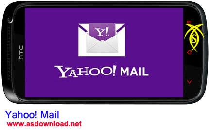 Yahoo Mail – Free Email App 4.8.1 – دانلود نرم افزار یاهو میل برای اندروید