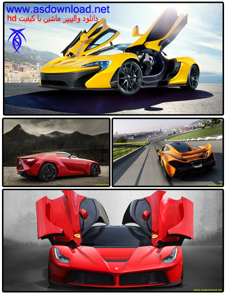 super car 2014-wallpapers hd