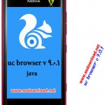 دانلود نسخه جدید و سالم مرورگر uc browser v 9.0.1 برای گوشی های جاوا – با پشتیبانی از زبان فارسی