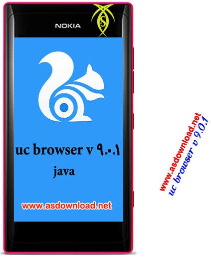 دانلود نسخه جدید و سالم مرورگر uc browser v 9.0.1 برای گوشی های جاوا - با پشتیبانی از زبان فارسی