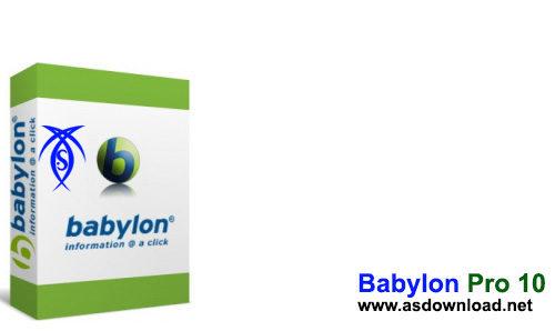 Babylon Pro 10