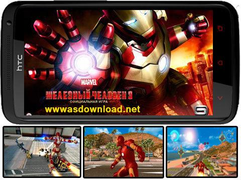 Iron Man 3 دانلود بازی قدرتمند مرد آهنی 3 برای آندروید + دیتا
