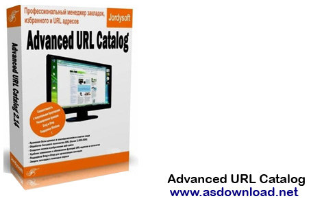 Advanced URL Catalog 2.34-نرم افزار ذخیره آدرس سایت های دلخواه