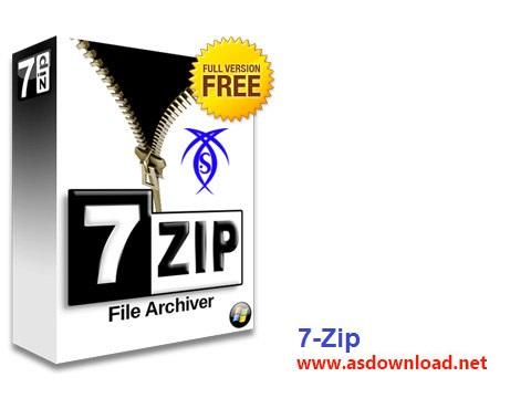 7Zip.16.00 - قوی ترین نرم افزار فشرده سازی و کاهش حجم فایل ها