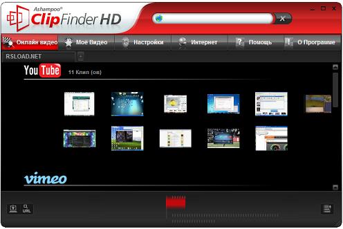 Ashampoo.ClipFinder.HD.2.2.31