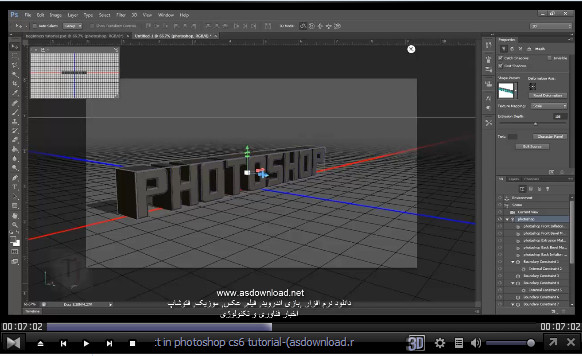 2-3D text effect in photoshop cs6