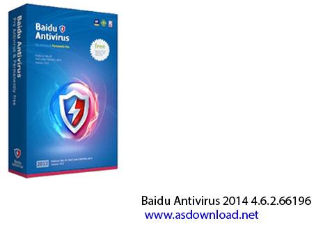 Baidu Antivirus 2014 4.6.2 Baidu Antivirus 2014 4.6.2.66196 آخرین ورژن آنتی ویروس بایدو