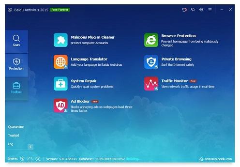 Baidu.Antivirus.2015.5.0.3.843333