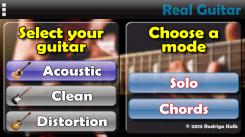 Real Guitar-2