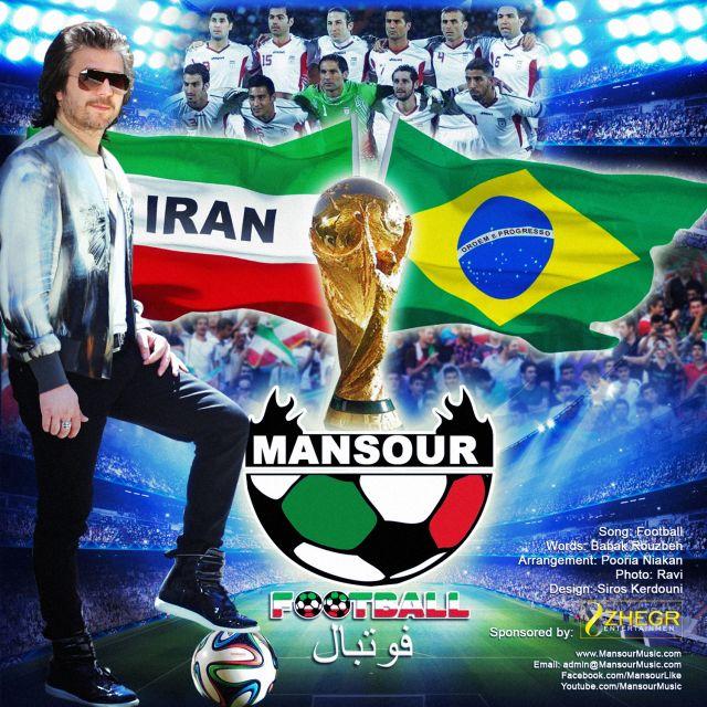 Mansour-Football