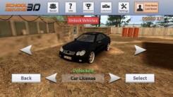 School driving 3D (2)