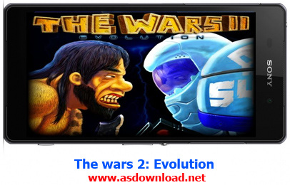 The wars 2  Evolution