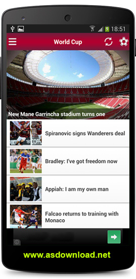 World Cup 2014-نرم افزار نمایش عکس و فیلم از جام جهانی ۲۰۱۴ برزیل