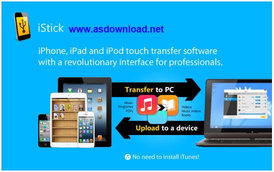 iStick 1.0.2-انتقال فایل به گوشی های آیفون و آی پد بدون استفاد از iTunes