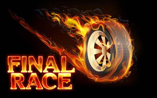 1_final_race