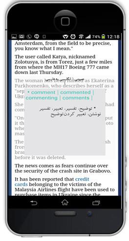 Dican v1.15 Dican v1.15 دیکشنری چند زبانه دیکان برای آندروید