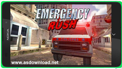 Emergency rush