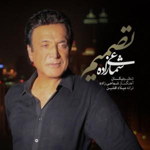Tasmim Shamaizadeh