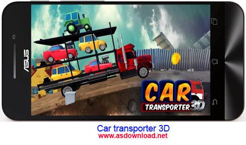 Car transporter 3D