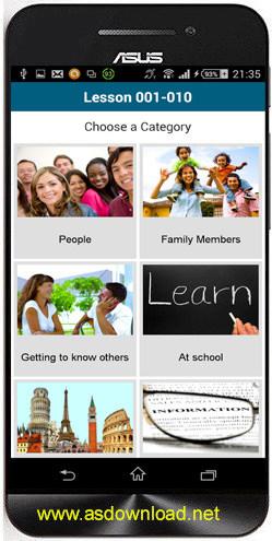 Learn French - 50 languages-نرم افزار آموزش زبان فرانسه برای با اندروید