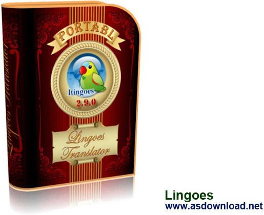 Lingoes Lingoes 2.9.2 x86/x64 نسخه جدید دیکشنری لینگوس+آریان پور و دیکشنری حقوقی