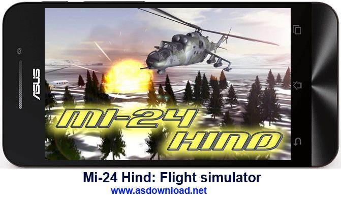 Mi-24 Hind: Flight simulator-حمله هوایی با هلیکوپتر
